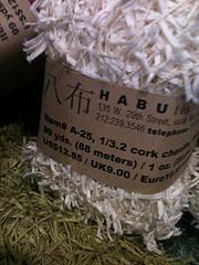Habu closeup