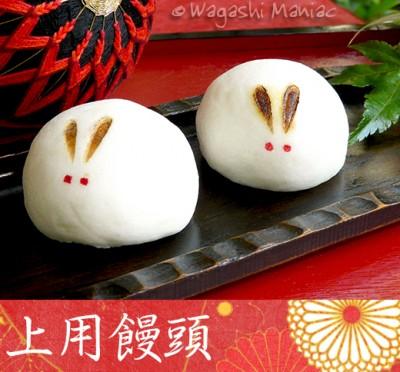 Manju dessert image
