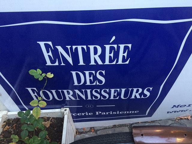 Entree des Fournisseurs mercerie paris