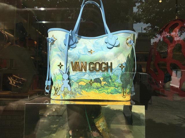 Van Gogh purse