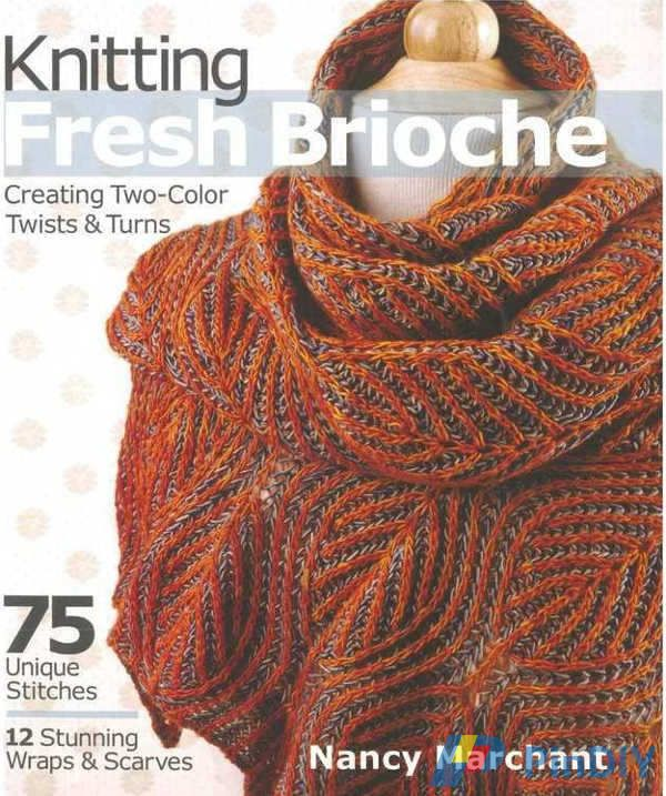 Brioche book